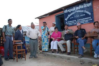 BM-nepal