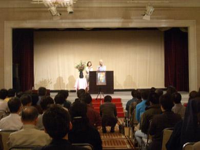 九州各地から約180名が参加。沖縄から来られた方も